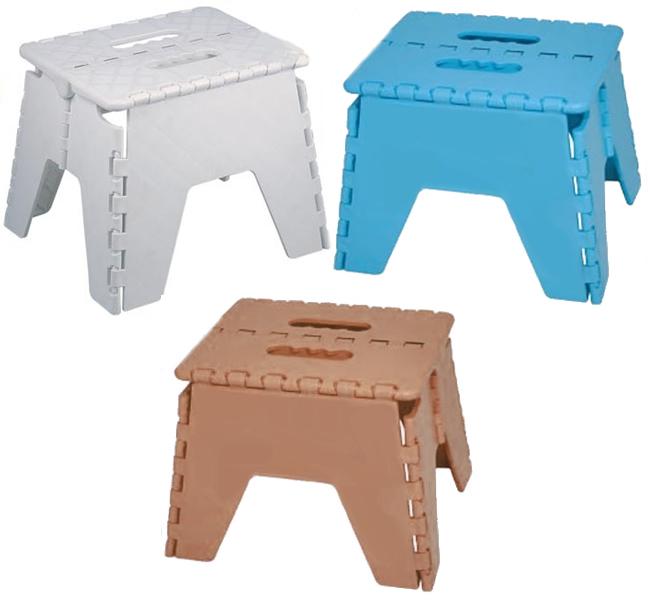 Easy Step Folding Stool Fold Away Multi Purpose Blue White